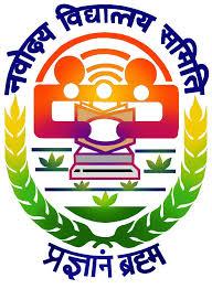 Navodaya Vidyalaya Samiti